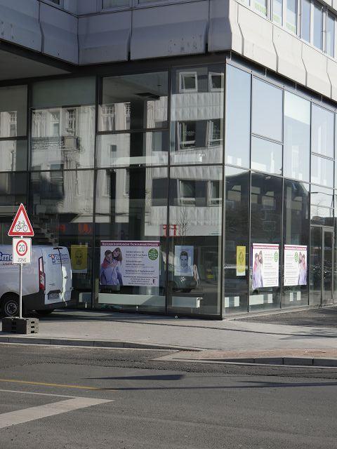 Außenwerbung am Cityhaus in Rheine direkt gegenüber vom Bahnhof